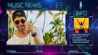 MUSIC NEWS WEEK #27
