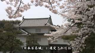 【HD】福島県 霞ヶ城公園 (二本松城) – がんばれ東北!