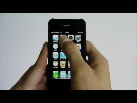Video of ChatPet World