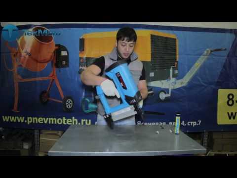 Газовый монтажный пистолет FROSP GSN40A