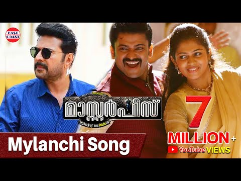 Mylanchi Song - Masterpiece
