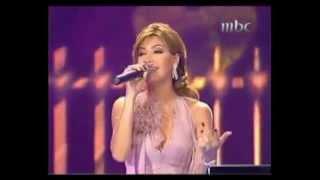 تحميل اغاني nawal al zoghbi habibati mn takon // نوال الزغبي حبيبتي من تكون MP3
