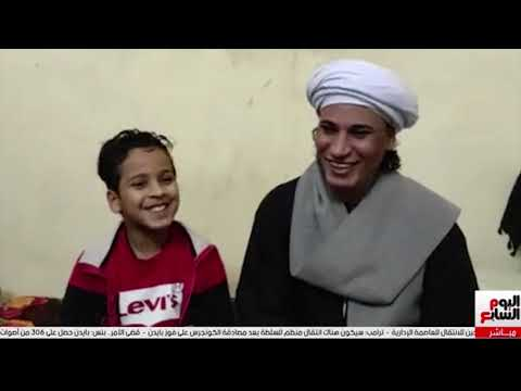 بعد أزمة تامر أمين مع الصعايدة .. طفل يقدم لهم أغنية .. محمد صالح لامور موهبة فنية على الطريق