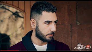 Shirazi vardy (Vard of Shiraz) - episode 13