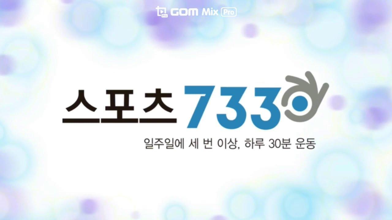 남원시체육회 영상(라인댄스1)