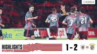 HIGHLIGHTS: CD Santa Clara 1-2 SL Benfica