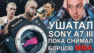 Как научиться снимать спорт? Sony A7 III vs Panasonic G9