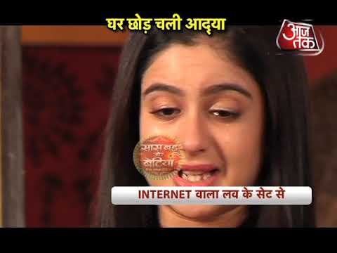 Internet Wala Love: SHOCKING! Adya LEAVES HER HOME