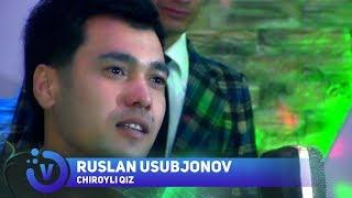 Ruslan Usubjonov - Chiroyli qiz   Руслан Усубжонов - Чиройли киз (Yangi yil oqshomi 2018)
