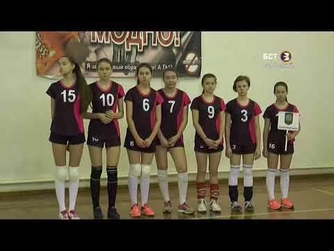 Предновогодний межрайонный турнир по волейболу среди женских команд
