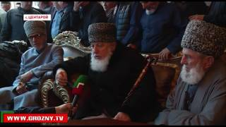 В Центарое прошли религиозные обряды в память Ахмат-Хаджи Кадырова
