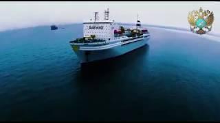 Федеральное агентство по рыболовству положение