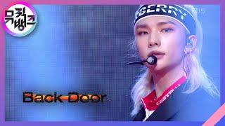 Music Bank EP1045