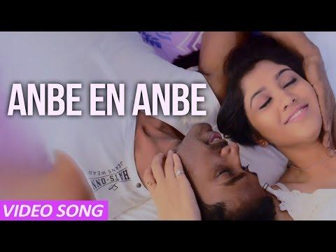 Anbe En Anbe - Video Song | Moondraam Ulaga Por | Sunil Kumar, Akhila Kishore | Ved Shanker