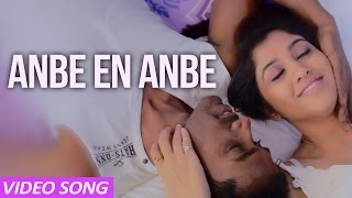Anbe En Anbe - Video Song - Moondraam Ullaga Por