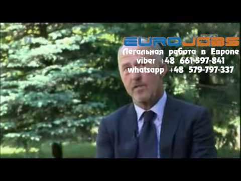 Работа на предприятии консервации грибов и ягод EuroJobs