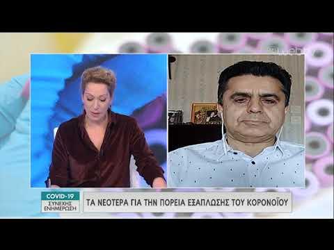 Ενημερωτική εκπομπή για COVID-19   07/04/2020   ΕΡΤ
