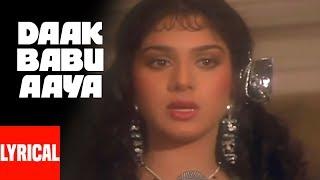 Daak Babu Aaya Lyrical Video | Awaargi | Asha   - YouTube