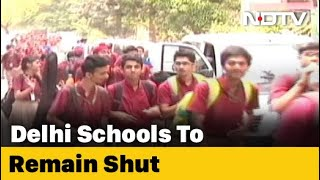 Delhi Schools To Remain Shut For All Students Till October 5: State Government  IMAGES, GIF, ANIMATED GIF, WALLPAPER, STICKER FOR WHATSAPP & FACEBOOK