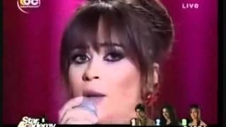 تحميل اغاني Lian Bazlamit All Songs in Star Academy 8 Primes - ليان بزلميط MP3