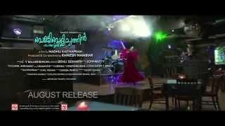 Vellivelichathil - Teaser 3