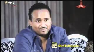 Ethiopian Balageru Idol - SelamYehun Getenet - 1st Round Episode 07