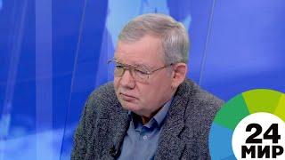 Что изменится в Средней Азии с запуском Рогунской ГЭС? - МИР 24