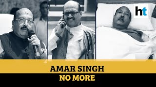 Amar Singh passes away in Singapore; tributes pour in from political world  IMAGES, GIF, ANIMATED GIF, WALLPAPER, STICKER FOR WHATSAPP & FACEBOOK