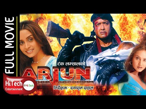 Arjun | Nepali Movie