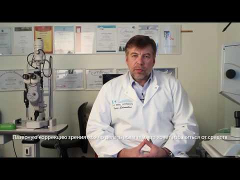 Самые эффективные капли от глазного давления