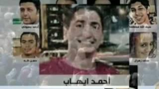 """ English subtitled"" تامر حسني شهداء 25 يناير Tamer Hosny shoadaa 25"