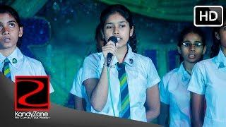 Commerce Theme Song   AGORA 15   Kandy Girls's High School