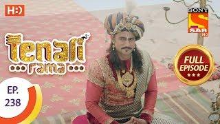 Tenali Rama - Ep 238 - Full Episode - 5th June, 2018