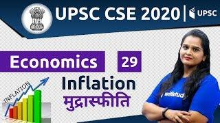 3:00 PM - UPSC CSE 2020 | Economics by Samridhi Ma'am | Inflation
