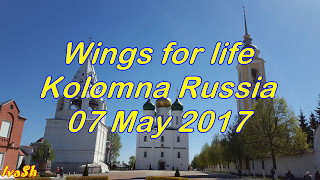 Забег Wings For Life World Run Коломна. Россия, 07 мая 2017.