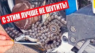 Everything about the CHAIN and STARS on the MOTORCYCLE