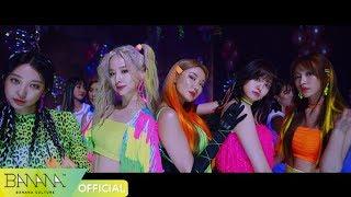 EXID(이엑스아이디)   'ME&YOU' Music Video