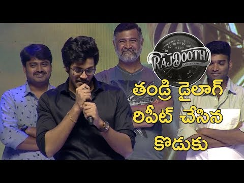 meghansh-srihari-at-raj-dooth-movie-pre-release-event