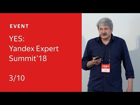 Yandex.Direct: New incarnation for new challenges