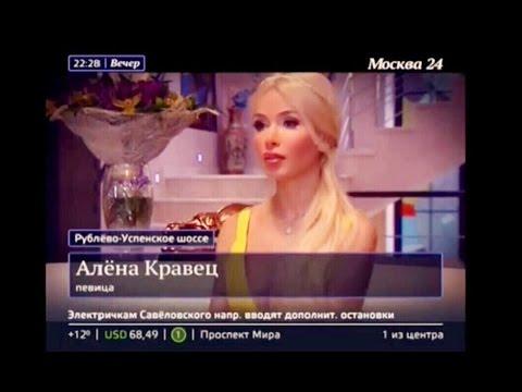 Дома самых богатых людей россии