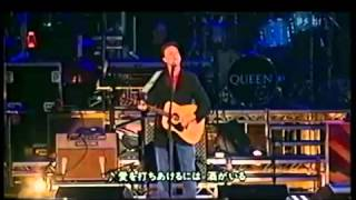 Paul McCartney - Her Majesty - Live - Subtitulado al español