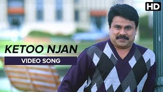 Ketoo Nijan Video Song