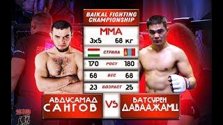 Abdusamad Sangov VS Batsuren Davaajamz (145LBS)/Абдусамад Сангов VS Батсурэн Даваажмц ММА 3*5