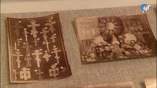 5 уникальных фотографий конца 19 века пополнили коллекцию Новгородского музея-заповедника