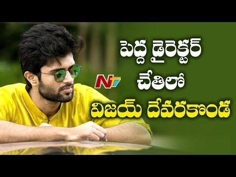 Vijaya Devarakonda Soon To Make Movie In Koratala Shiva Direction
