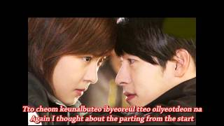 너는 나의 봄이다 (You are my spring) - Sung Si Kyung (Secret Garden OST) [ENG SUB]
