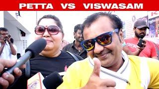 Petta Vs Viswasam public review    Ajith Kumar, Nayanthara   Siva   Rajini   Karthik Subburaj