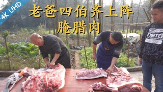 Chef Wang, his dad and uncle bought half of a pig, try to make some cured meat for Chinese new year.