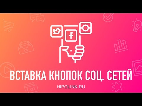 Видеообзор Hipolink