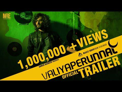 Valiyaperunnal Official Trailer - Shane Nigam